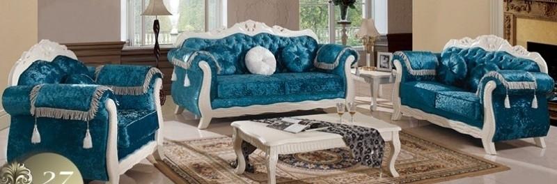 sofa-7208B