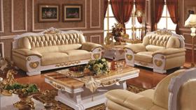 Sofa da cao cấp W306S