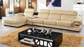 Sofa da S-528