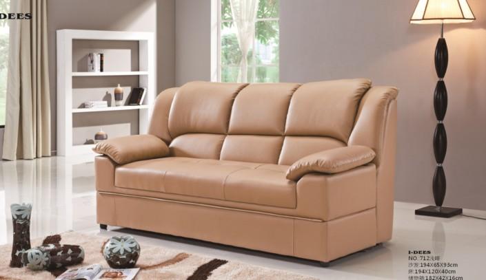 Sự lựa chọn sofa thông minh cho phòng khách của gia đình.