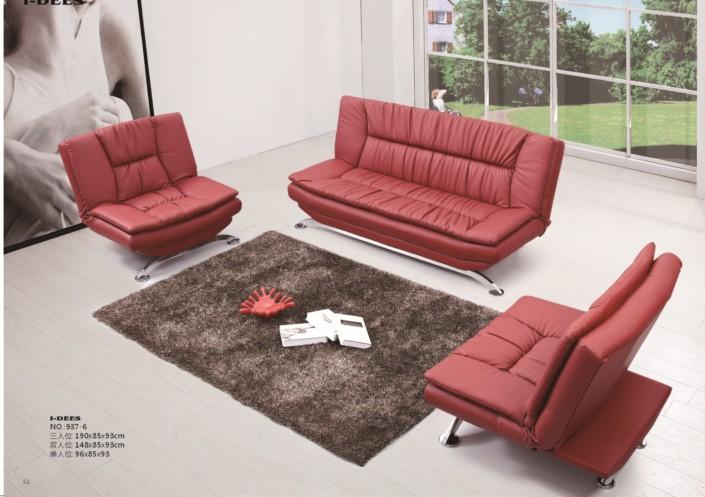 Ghế sofa phòng khách đẹp màu sắc đậm, nổi bật tạo sự ấn tượng
