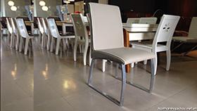 Ghế bàn ăn C207